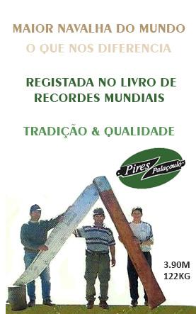 record_en